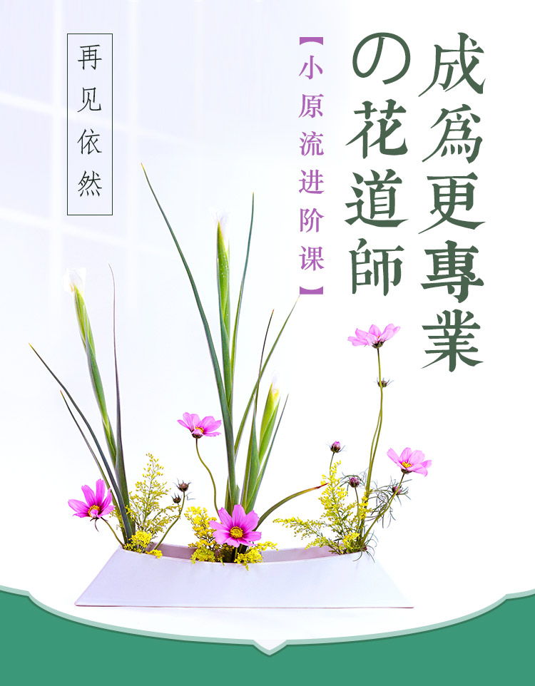 140青莲_01