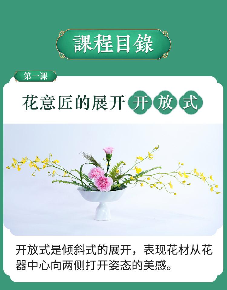 140青莲_05