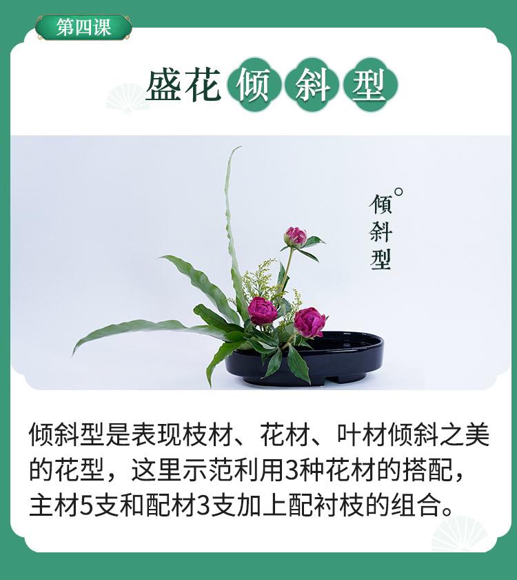 140青莲_08