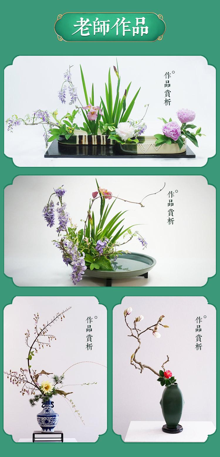140青莲_10