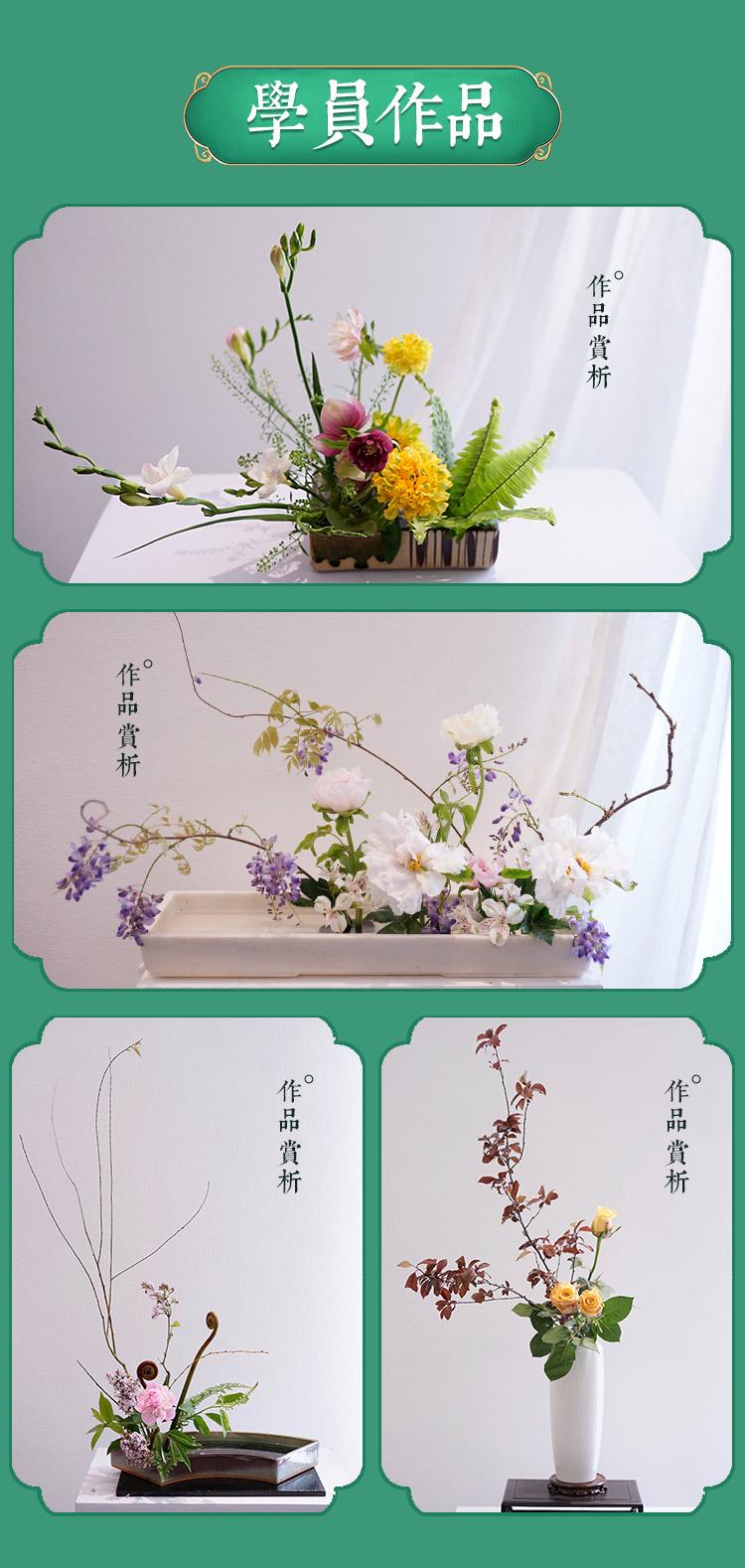 140青莲_11