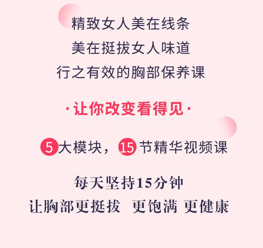 详情5_19