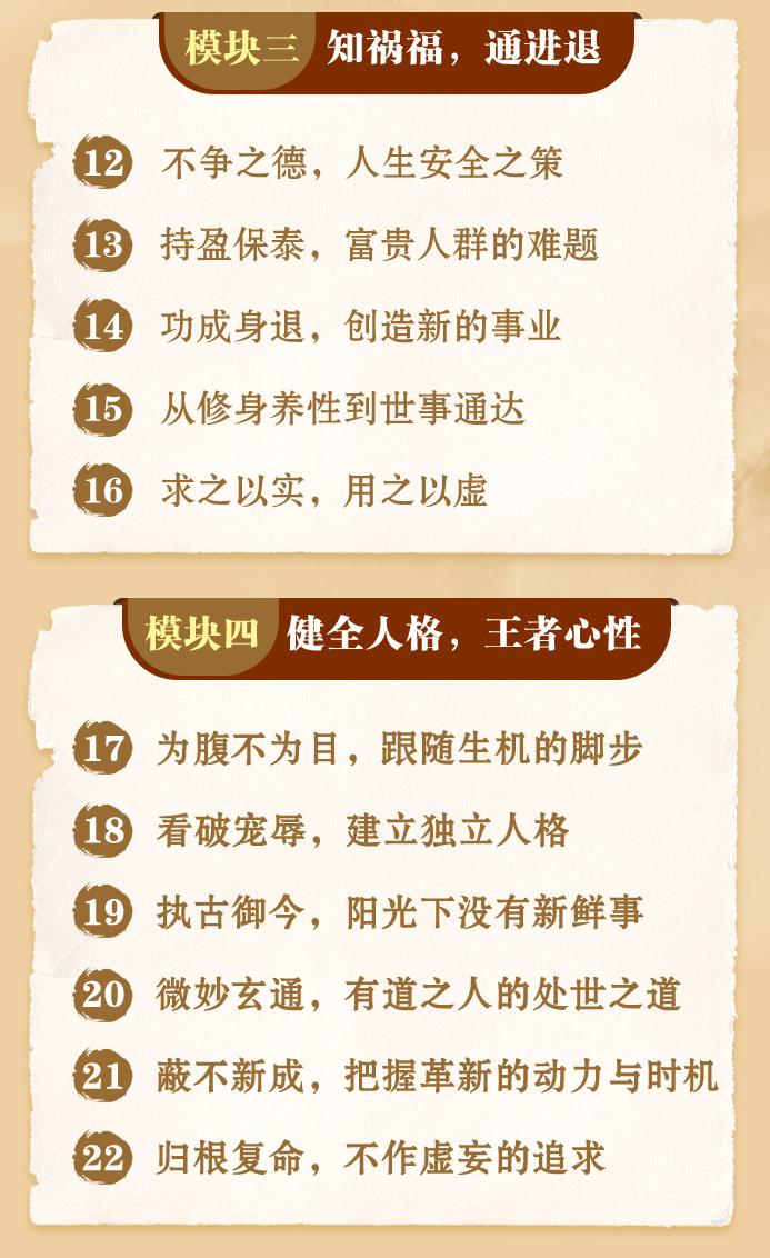 详情页_10