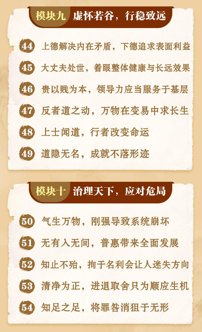 详情页_13
