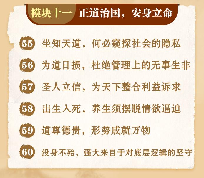 详情页_14