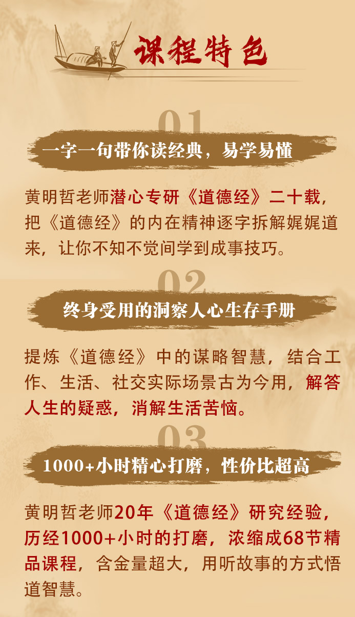 详情页_15