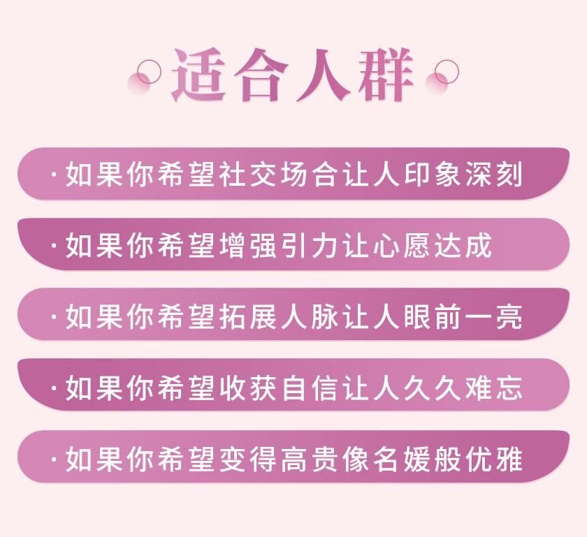 详情_16