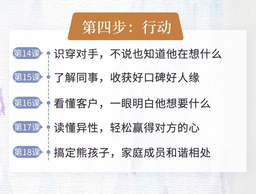 鬼谷子详情页_10