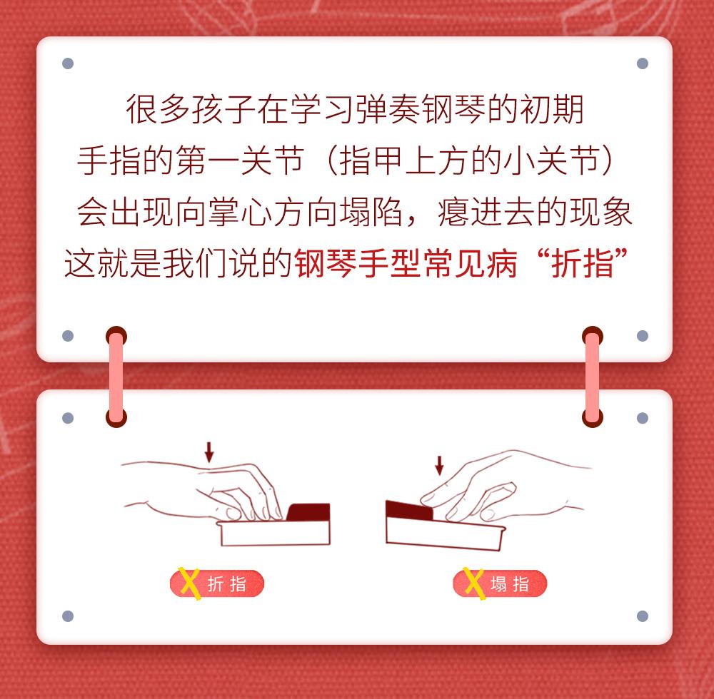 详情页(红)_02