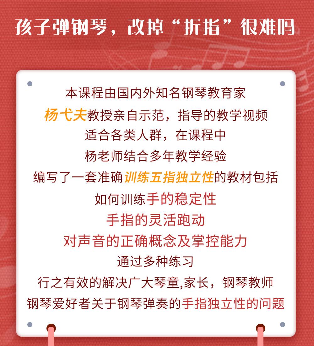 详情页(红)_04