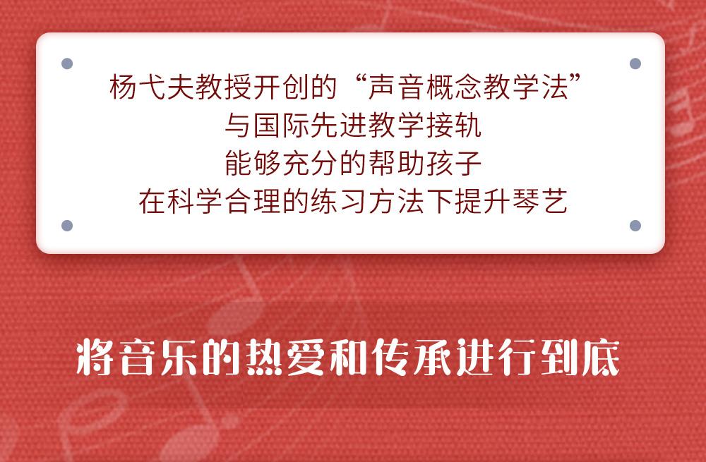 详情页(红)_08