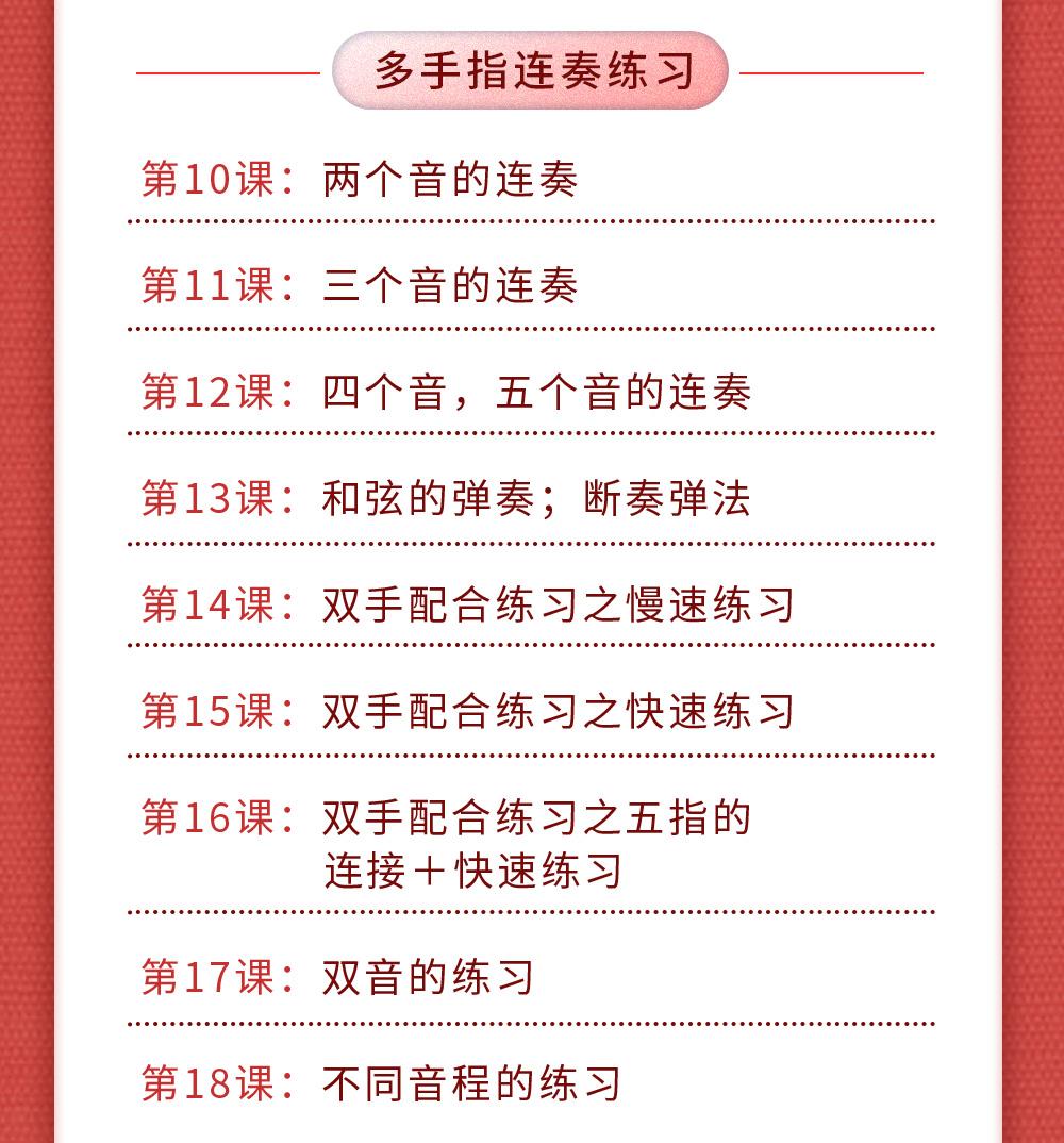 详情页(红)_10