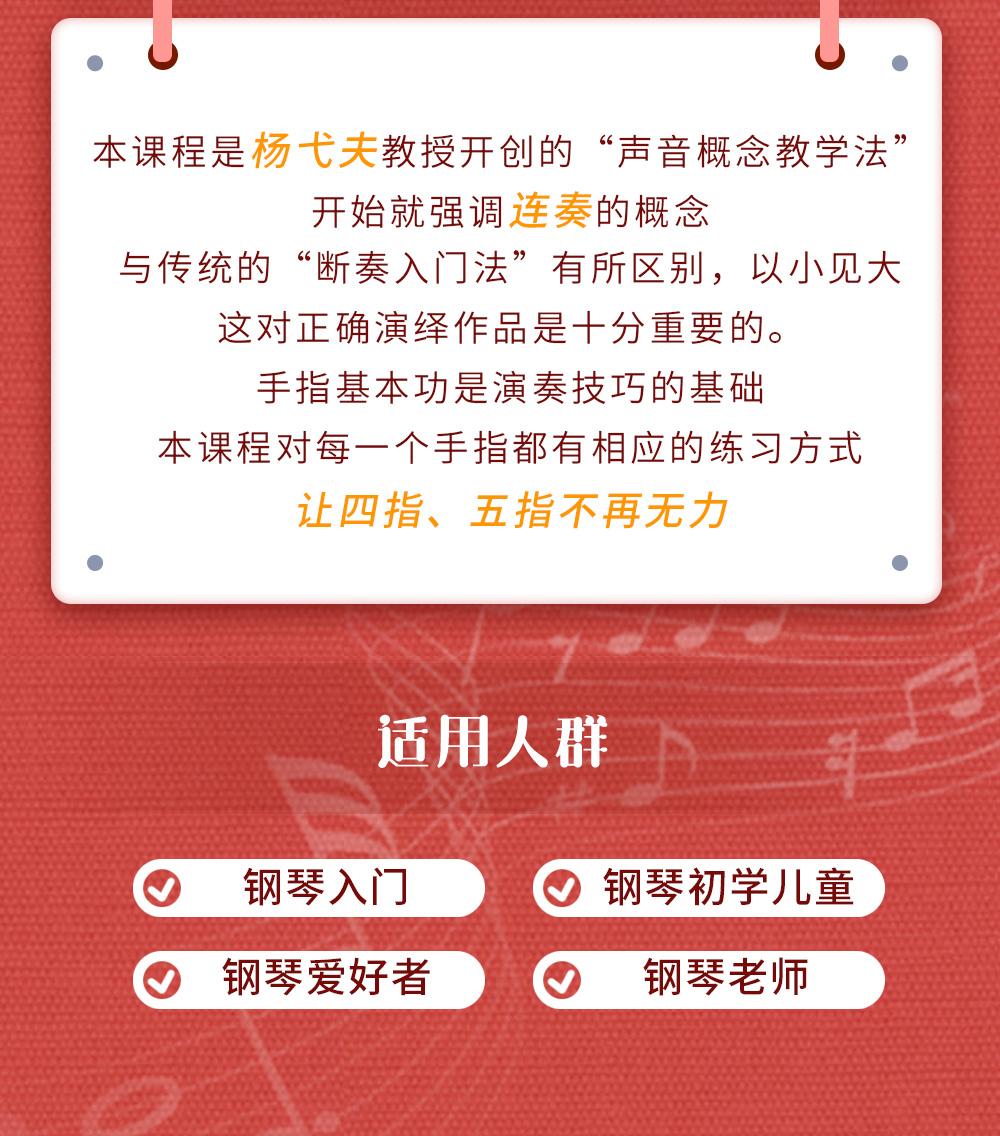 详情页(红)_12