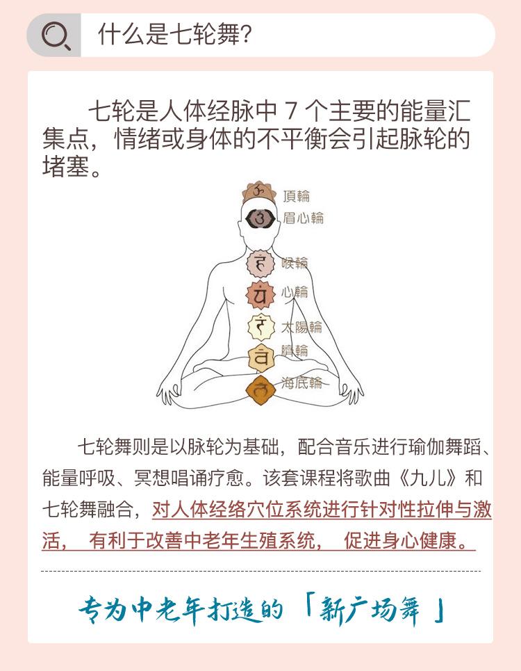 中老年计划详情页_04