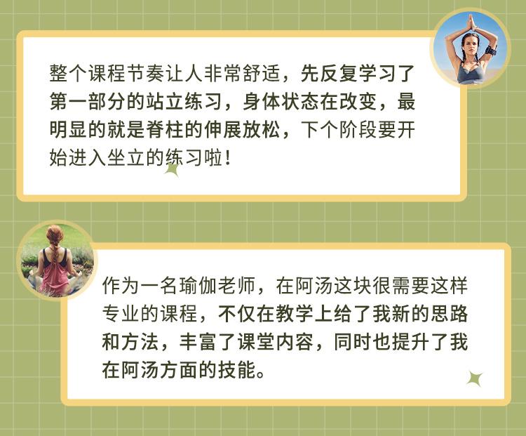 详情页_16