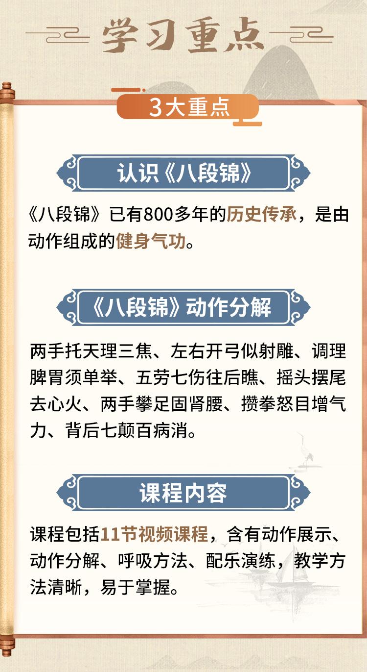 详情页_03