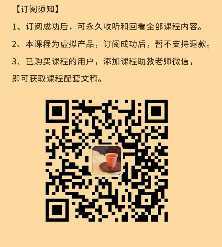 灿烂中国史:108本佳作带你纵览千年中华_16