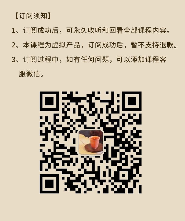 冬病夏治,中医艾灸养生术订阅页_20