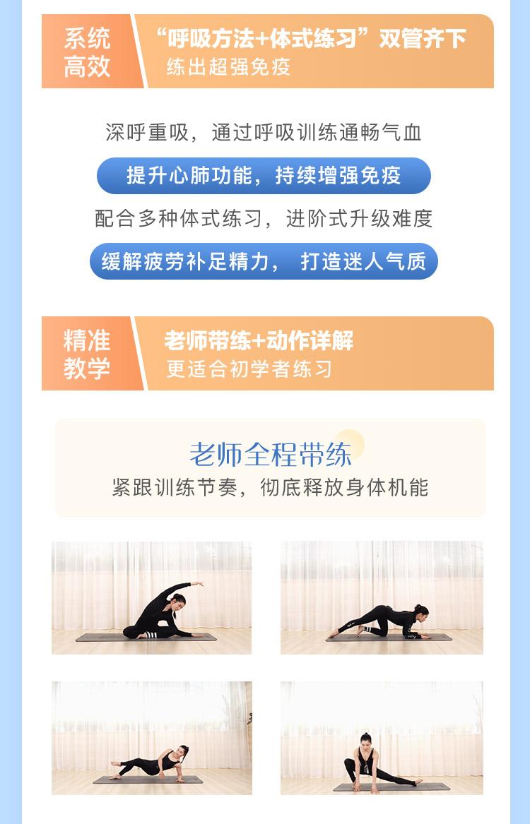 气质女人的大师瑜伽课_09