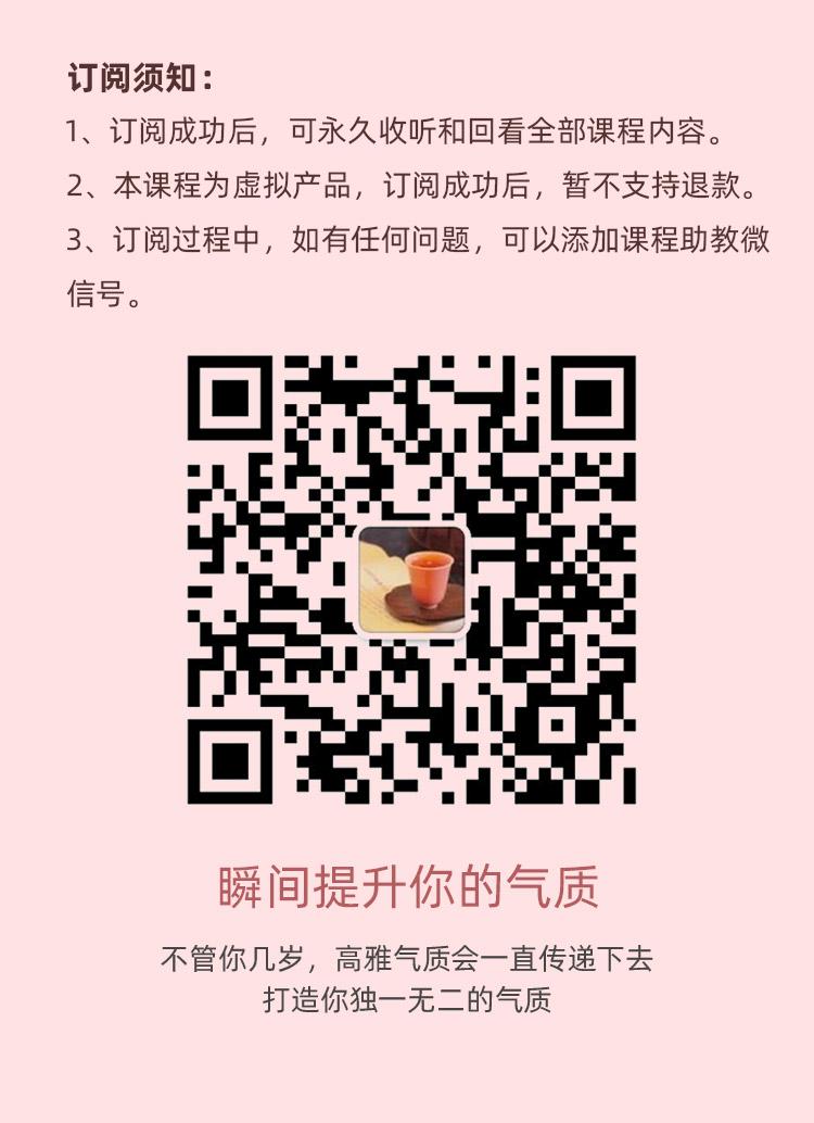 亚洲小姐夏莎亲授优雅体态精雕术_21 (2)
