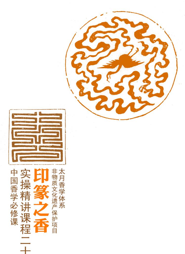 课程详情页1(小鹅通)_01