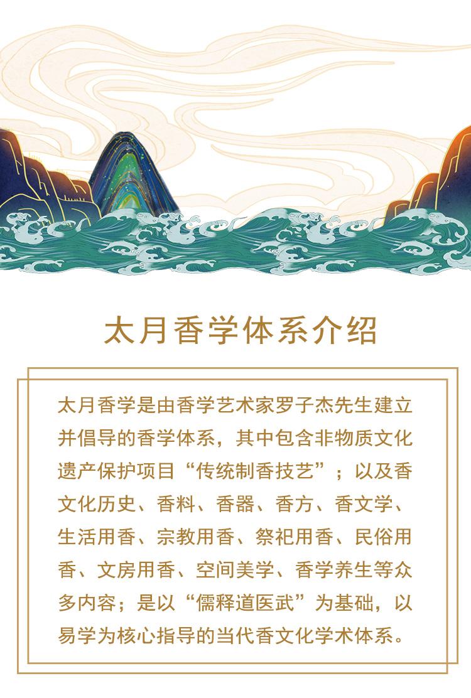 课程详情页1(小鹅通)_05