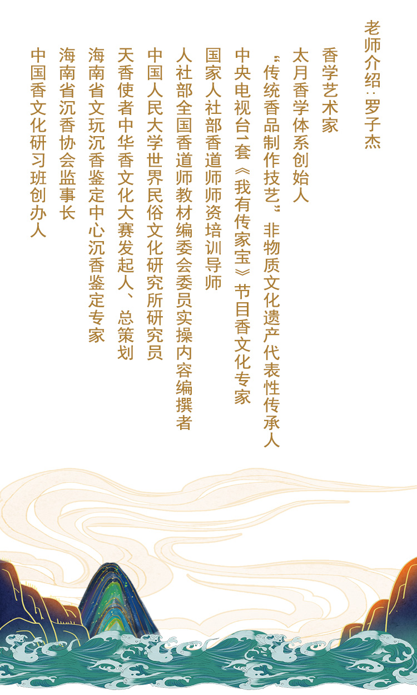 课程详情页1(小鹅通)_06