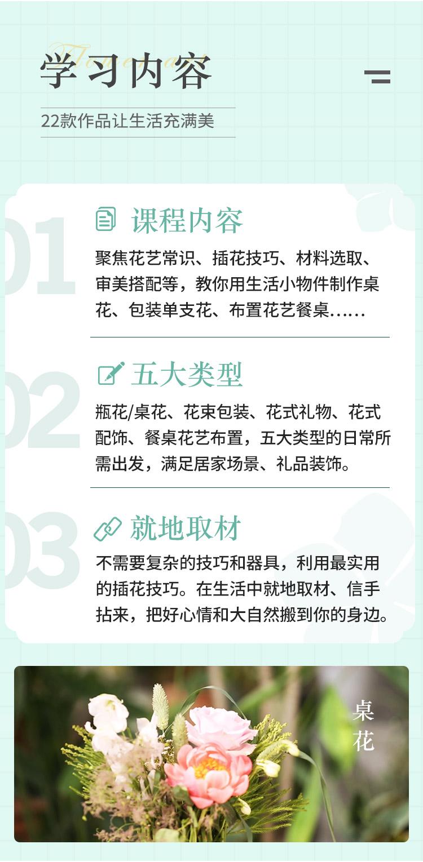 详情页_04