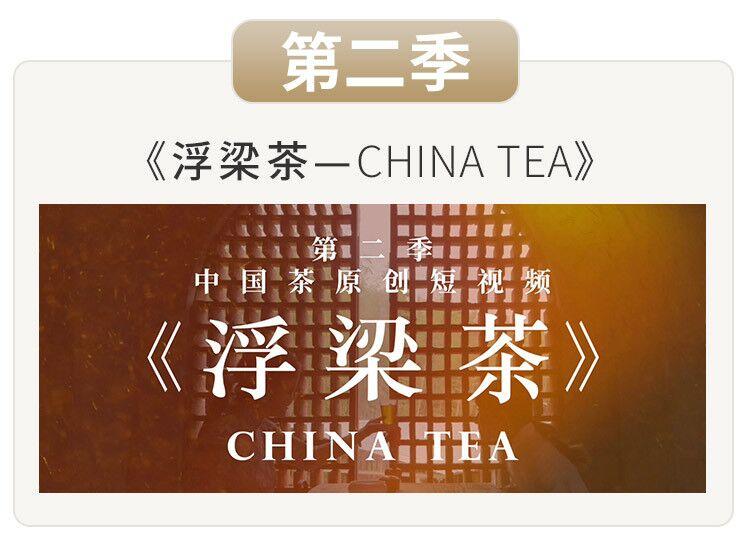 茶仙子_07_1