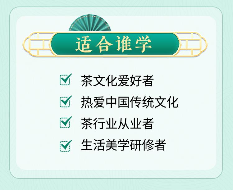 茶仙子视频_10