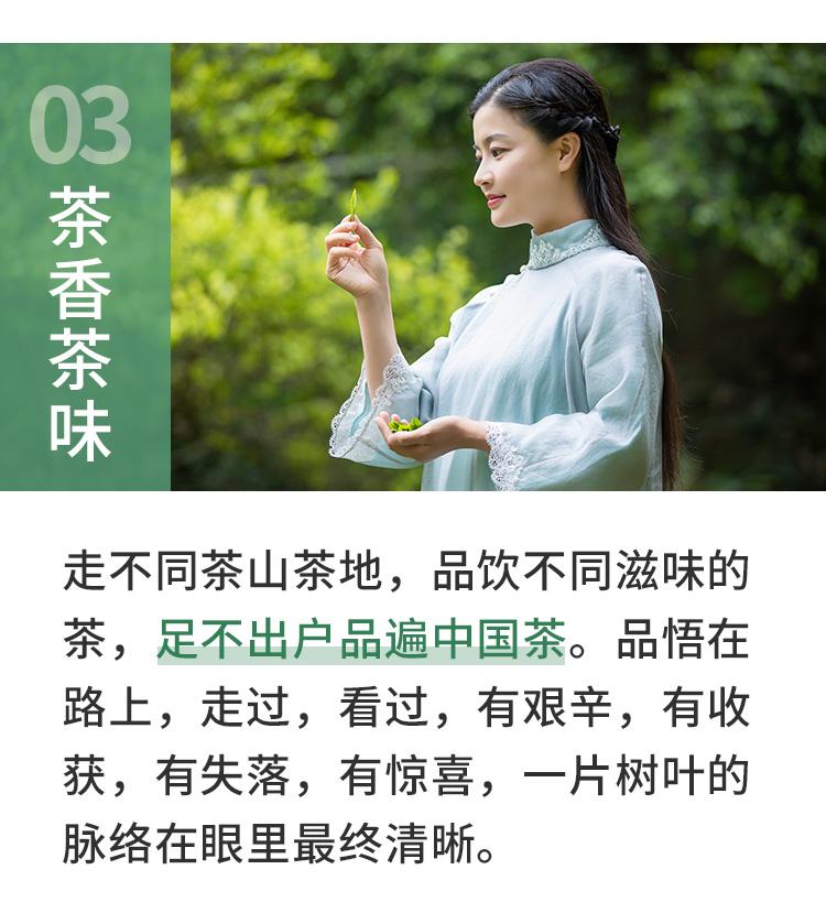 06老师介绍_05