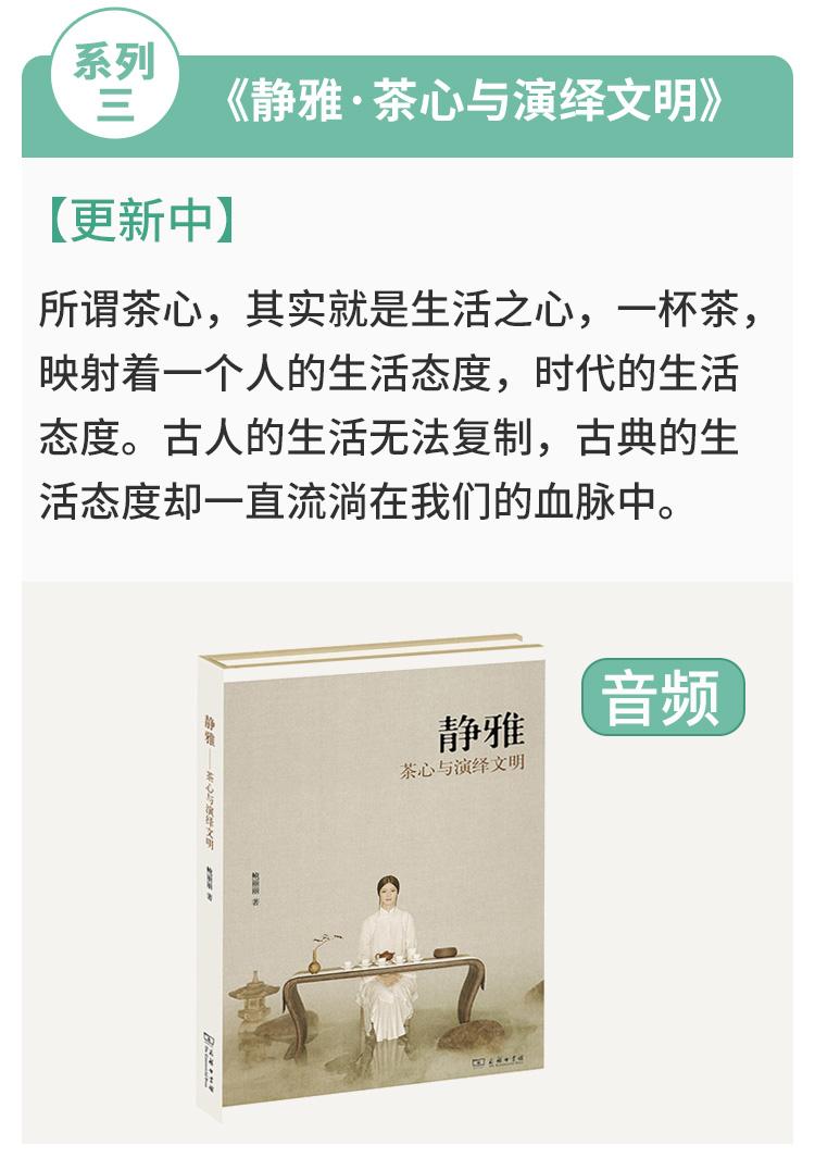 06老师介绍_10