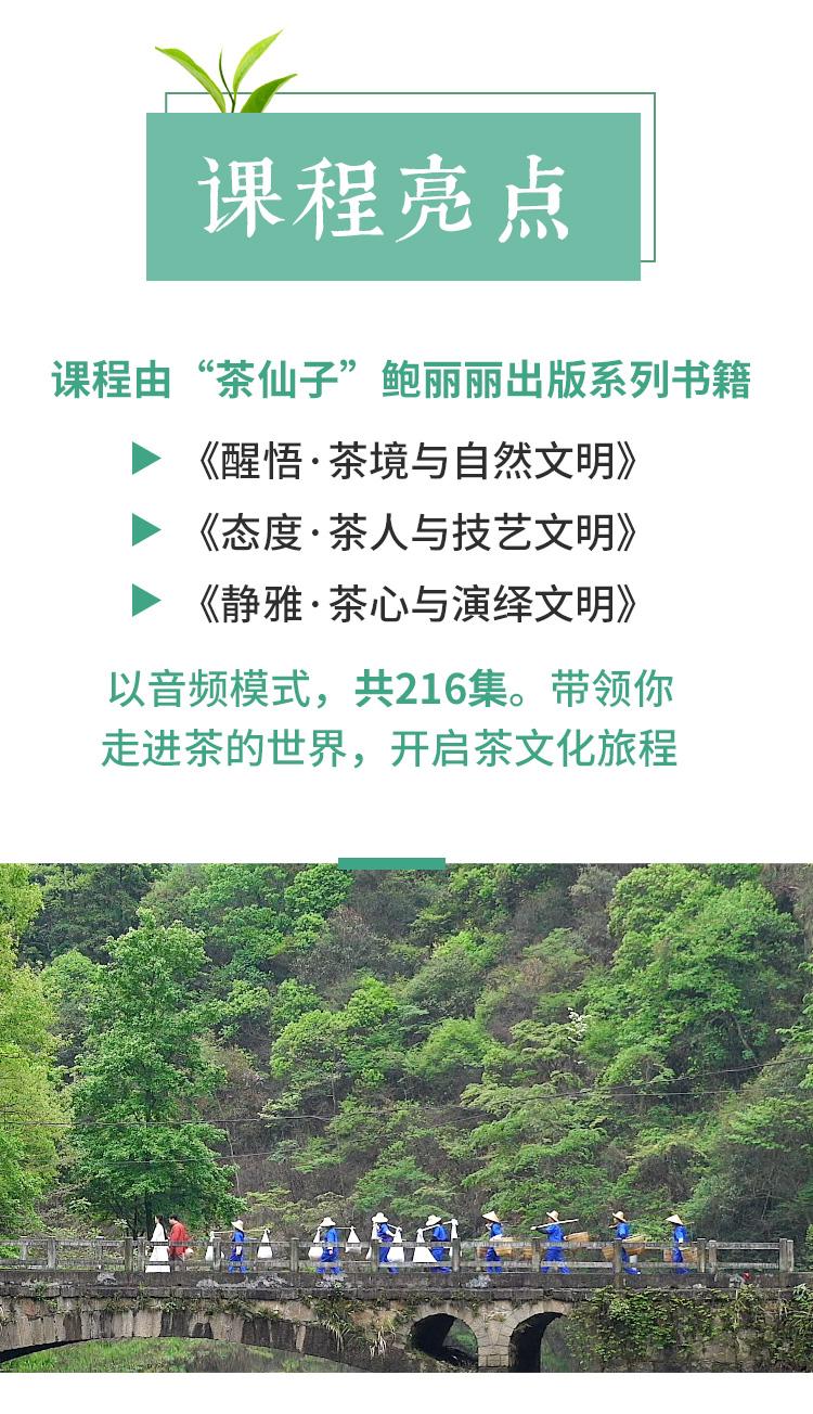 06老师介绍_11