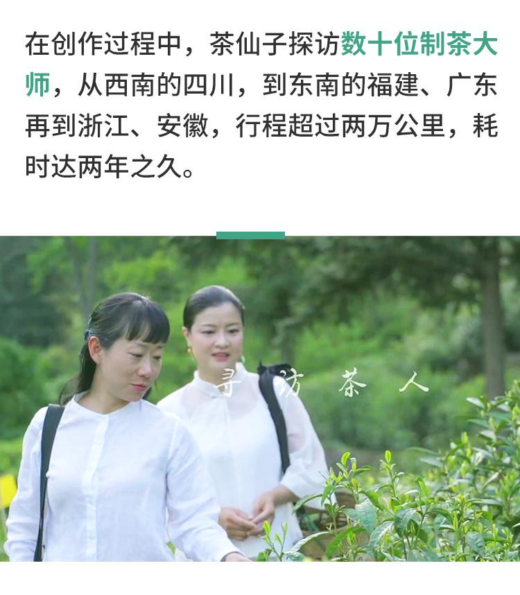 06老师介绍_13