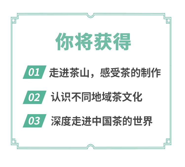 06老师介绍_16