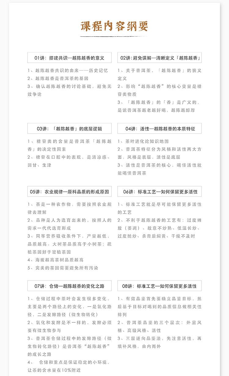 李杨_09