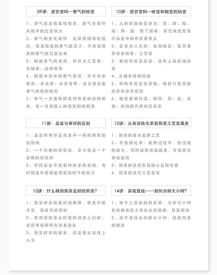 李杨_10