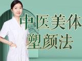 【28堂中医美体塑颜】瑜伽+食疗,教你内调外养美到老