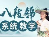 三丰派传人亲授-【八段锦】全套动作分解教学(国家体育总局口令版)