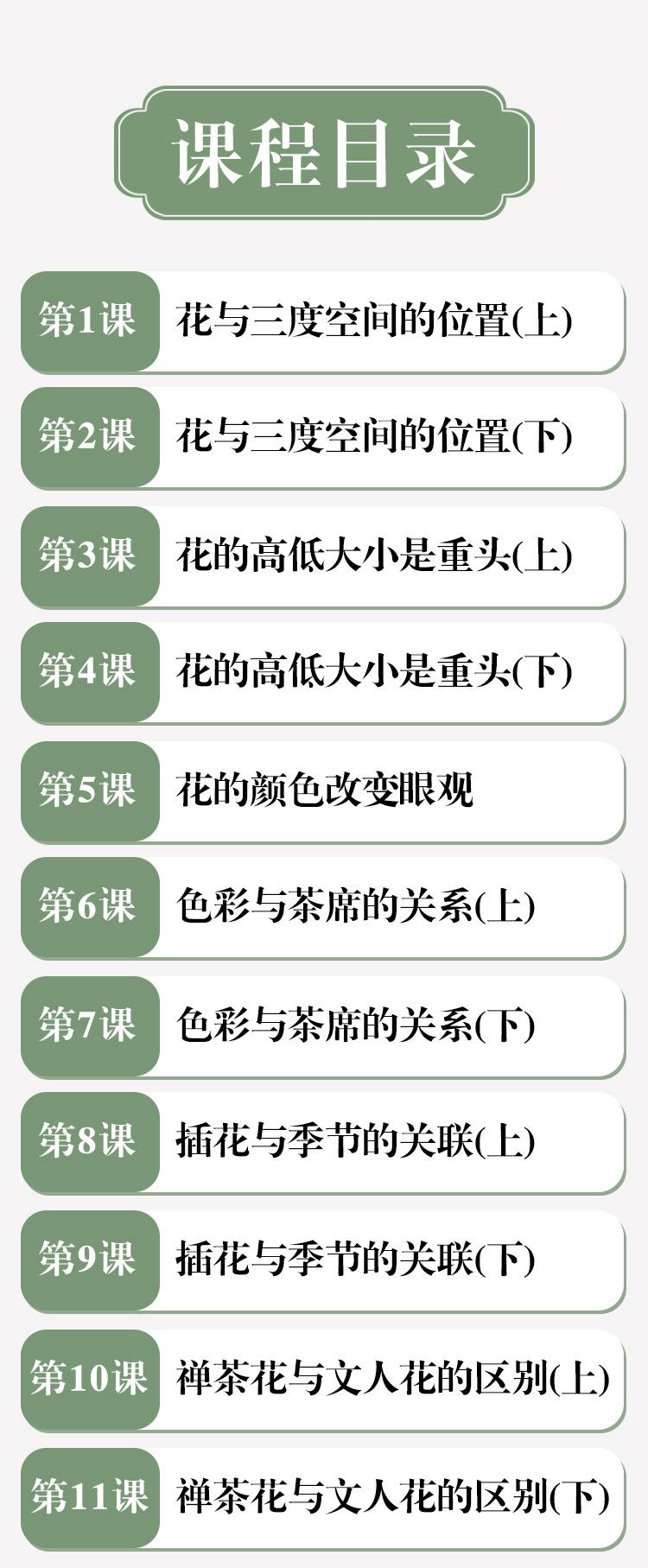 常定华_05
