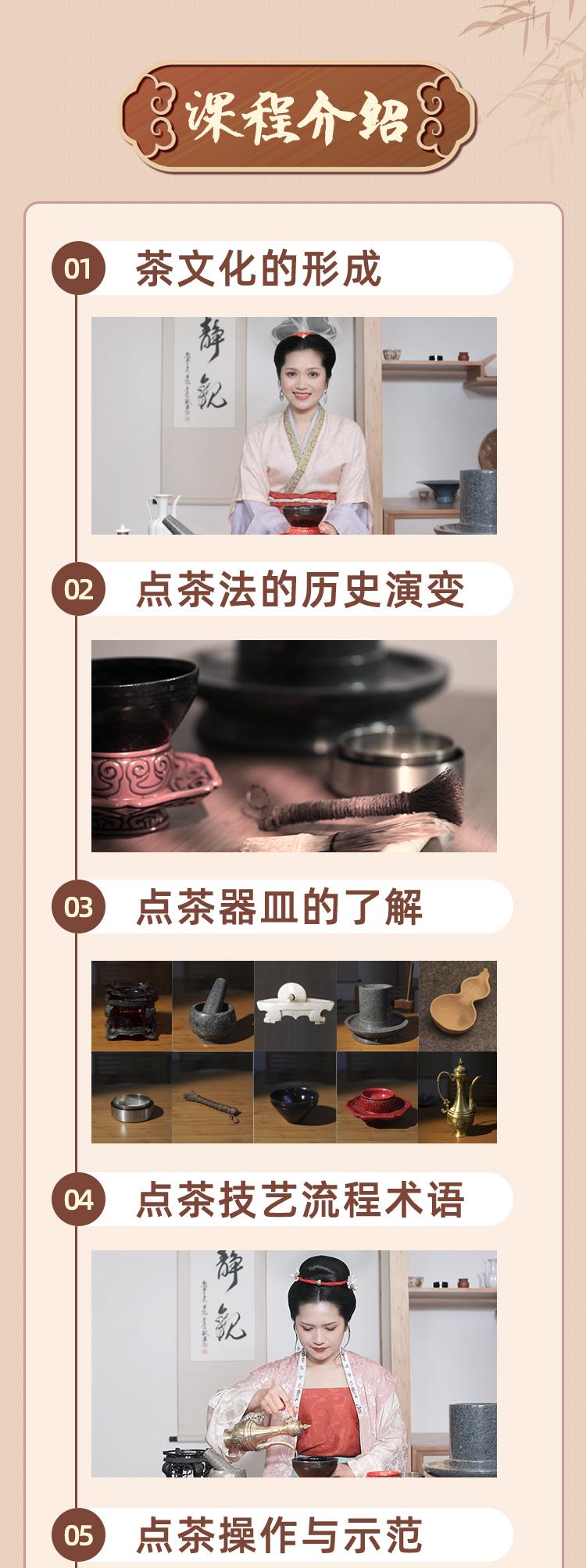 点茶优化_05