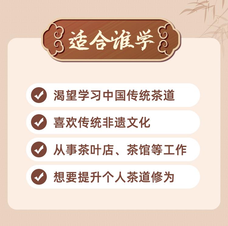 点茶优化_09