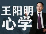 """王阳明心学:教你学会""""借用""""心学的智慧"""