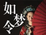 【如梦令】国风古典舞,完整分解教程