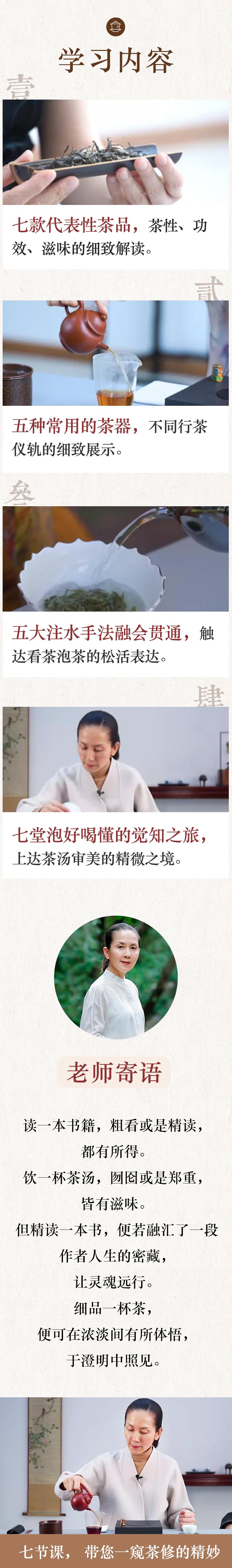 王琼新课_03